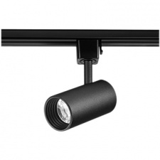 LED Track spotlight T26-08-3080-24-BL