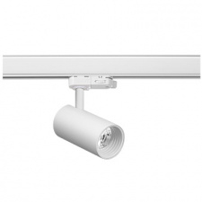 LED Track spotlight T26-08-3080-24-WH